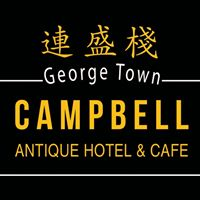 campbell antique hotel & cafe